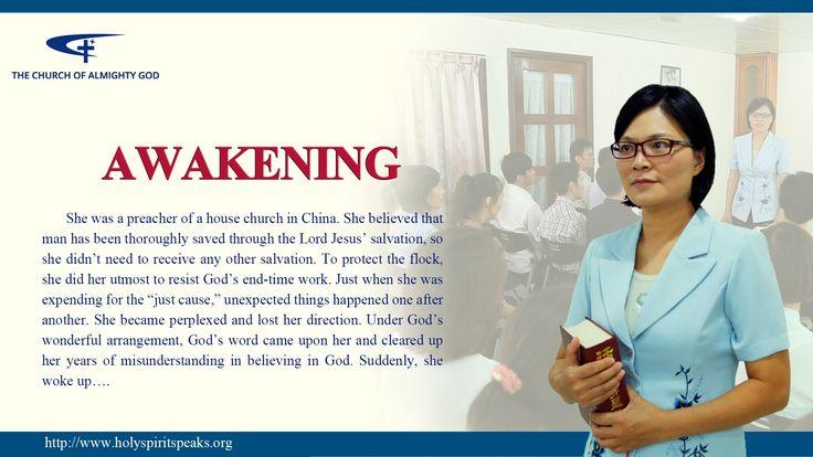 """The Everlasting Gospel in the End Time    Official Trailer """"Awakening"""""""
