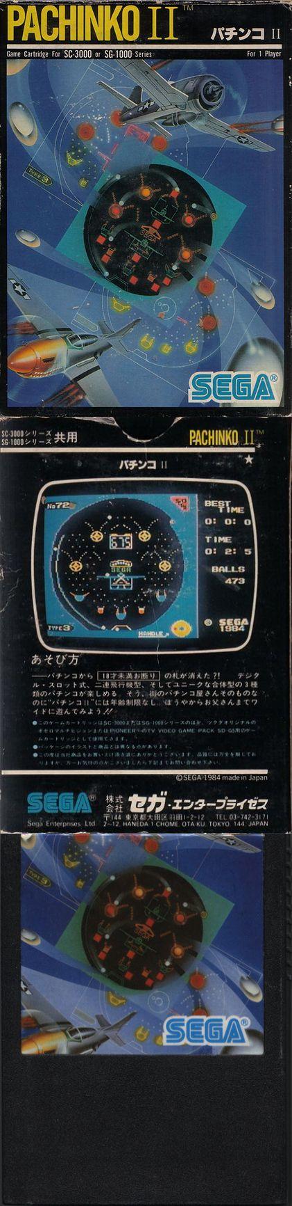 (covers) Pachinko II, SG-1000, Sega, 1983