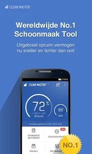 Clean Master Phone Boost: miniatuur van screenshot