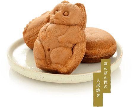 東京銘菓の人形焼なら「山田家」 - 名物人形焼 山田家