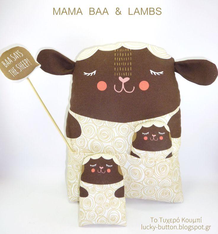 Η μαμά Λαμπρινή «Fun in the Farm!»  Πάνινο προβατάκι 25x19cm μαξιλαράκι με δύο προβατάκια 10x6cm.  Διακοσμητικό για παιδικό δωμάτιο, βρεφικό παιχνιδάκι