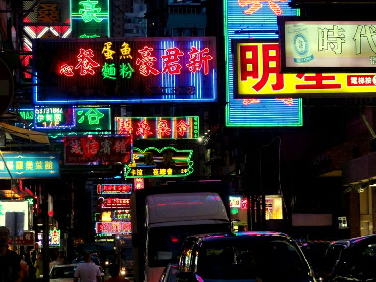 Neon chinese sign boards in Kowloon