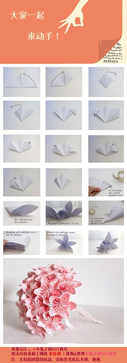 Origami bouquet tutorial. One for each Bridesmaid Red and Gold flowers, and for mine two Gold Cranes on top, with Blue and White flowers.