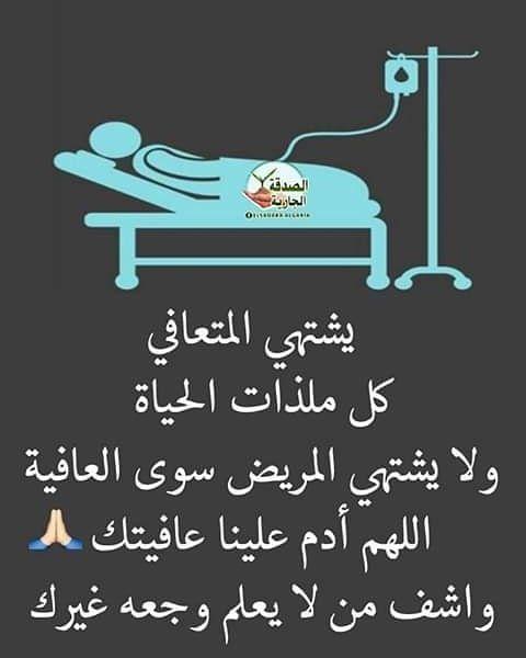 245 Likes 15 Comments Nourquran On Instagram Ramadhan Kareem Instagram