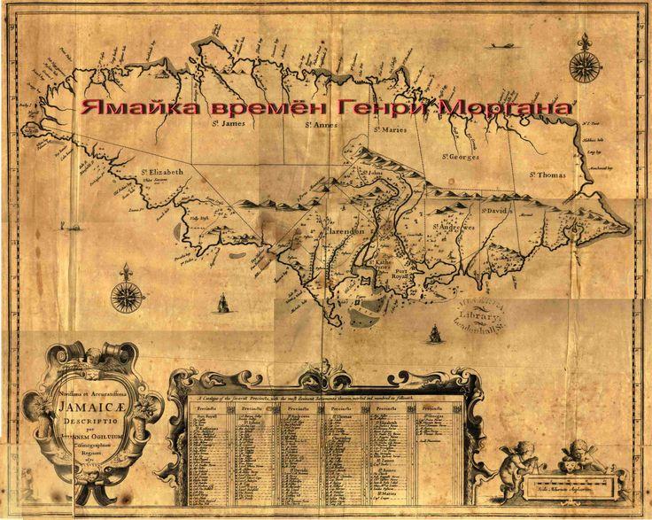 старая карта сокровищ - Поиск в Google