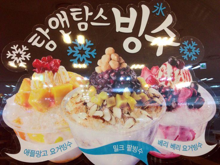 Tom & Toms, Bingsu : the Korean ice cream