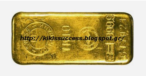 Why is the world's largest hedge fund, Bridgewater Associates, interested in gold? http://kikissuccess.blogspot.gr/