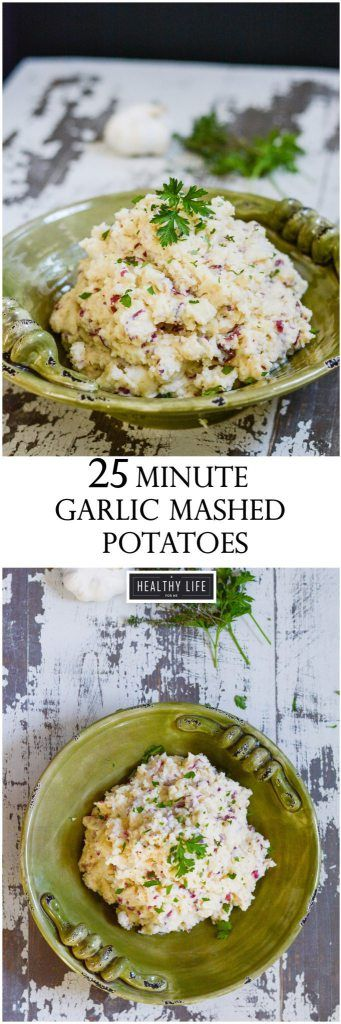 These 25 Minute Garlic Mashed Potatoes are so easy thanks to Finlandia Black Garlic Cheese Spread. Just boil potatoes, mash and add cheese spread, milk, herbs stir and enjoy. | ahealthylifeforme.com