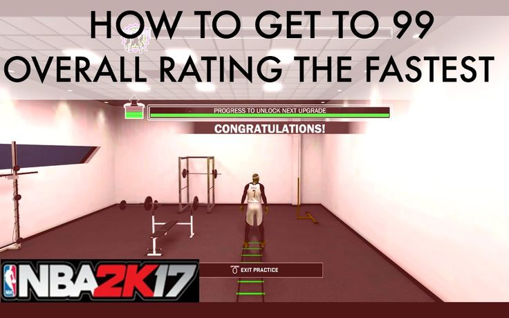 adbc123949b89e9d28a49e2473c90dea  overalls how to get - How To Get A 99 Overall In Nba 2k17