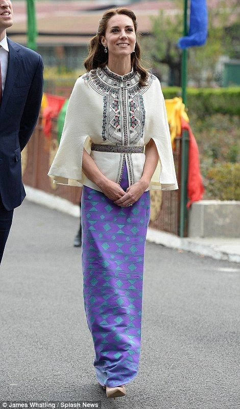 The Duke and Duchess of Cambridge were met by members of the royal family as they arrived in the Himalayan kingdom of Bhutan, where they will spend the next two days.