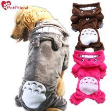 Big Dog Jumpsuit Large Size Clothes Pet Plush Outfit Monster Costume Winter Warm Fleece Stylish Hoodie Coat Warm Clothes 2XL-9XL(China)