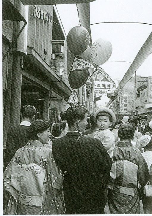 """Robert Capa - """"3 Weeks in Japan"""" (2)"""