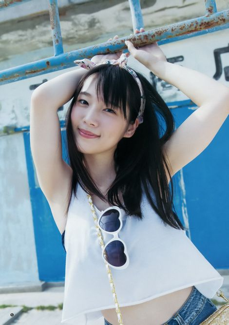 Asiatisk Jente Stemme