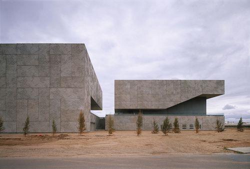 Mérida, Spain  Palacio de Congresos y Exposiciones de Mérida  Nieto Sobejano Arquitectos