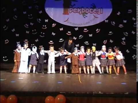 2013 2014 Hababam Sınıfı Gösterimiz - YouTube