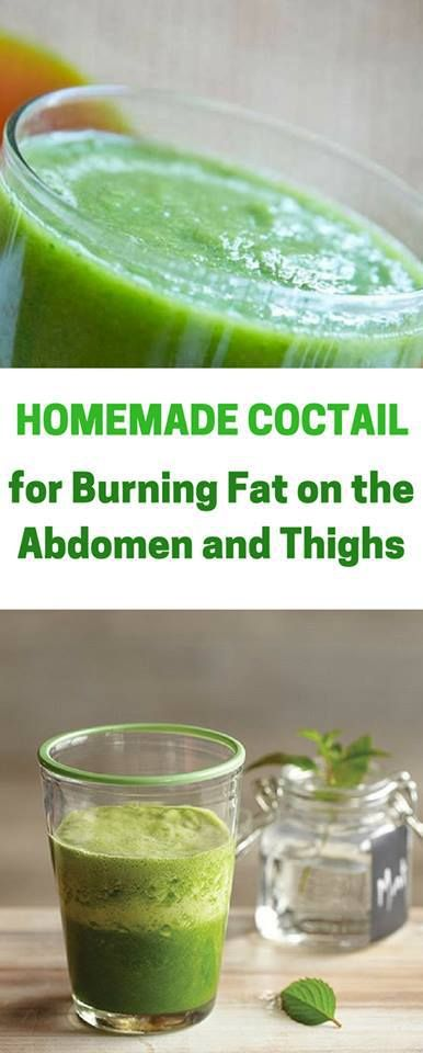 Homemade Cocktail For Burning Fat On The Abdomen And Thighs