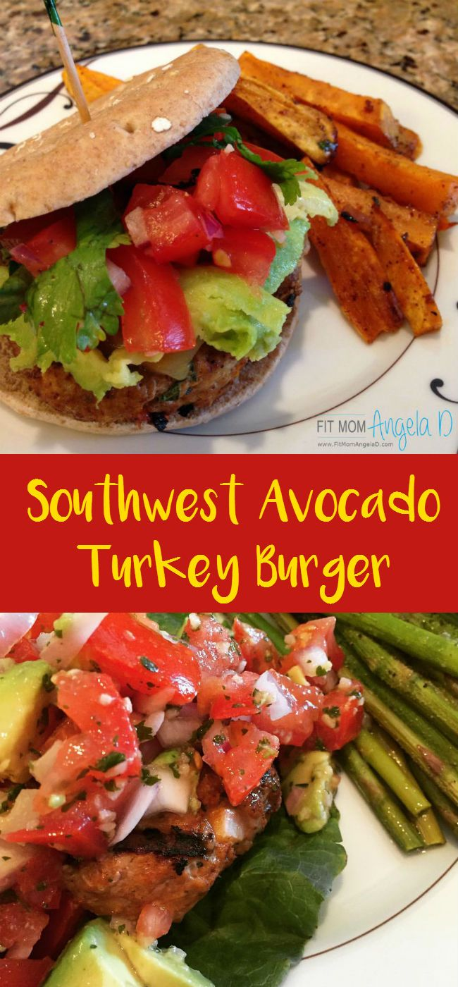 21 Day Fix Extreme | Southwest Avocado Turkey Burger | Grill Food | Gluten Free | Paleo | Family Approved | Savory | Healthy Eats | Clean Eats | Dinner Recipe