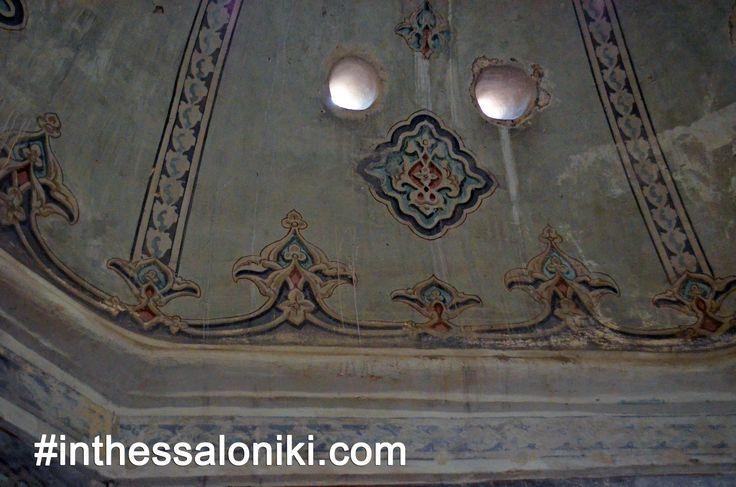 ● Bei Hamam in Thessaloniki, Greece  ● Θεσσαλονίκη Μπέη Χαμάμ   ● #bei #hamam #beihamam #thessaloniki #greece #bey #ottoman #θεσσαλονίκη #μπεη #χαμαμ #μπει #λουτρά #οθωμανικά