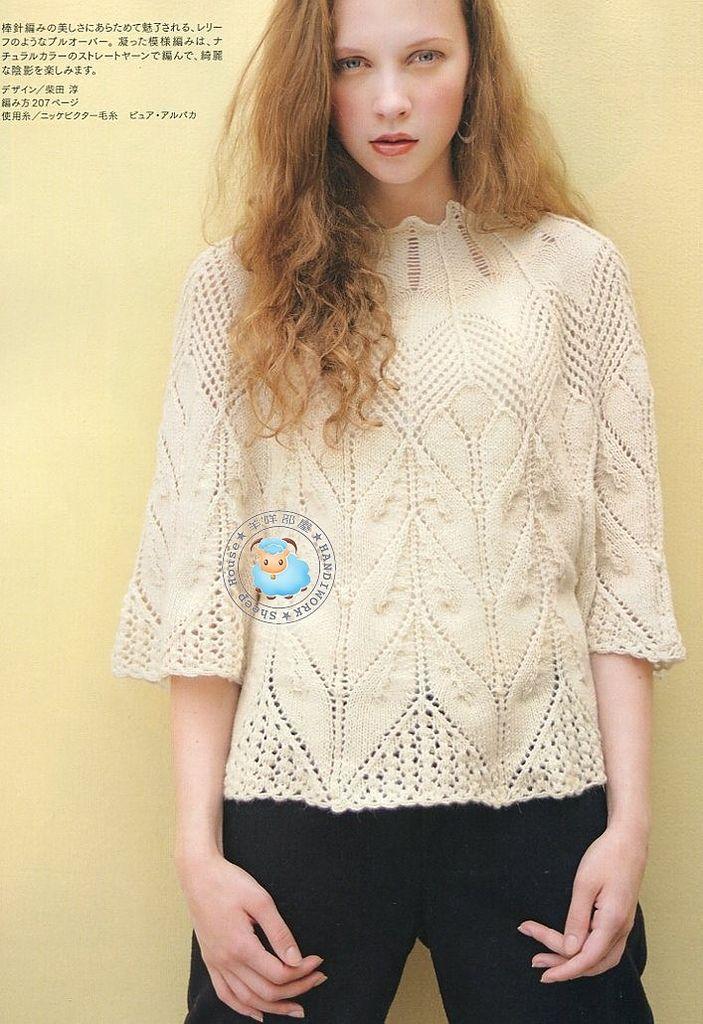 Бежевый пуловер с ажурной кокеткой. Обсуждение на LiveInternet - Российский Сервис Онлайн-Дневников