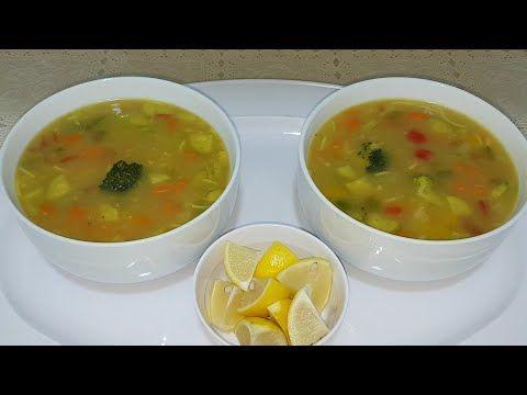 أحلى شوربة خضار Youtube Cookout Food Meals Food