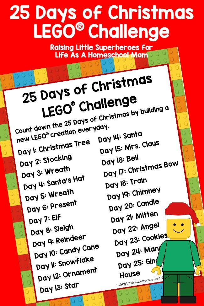 25 Days of Christmas LEGO Challenge