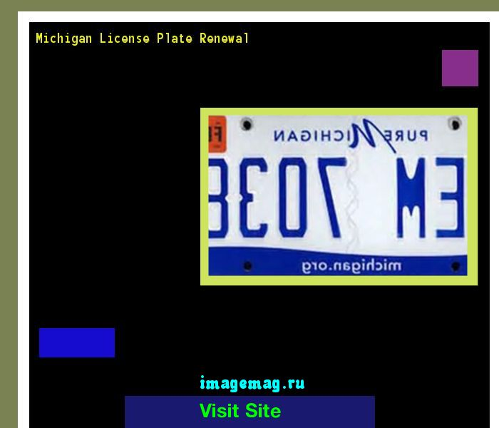 Michigan license plate renewal 160353 - The Best Image Search