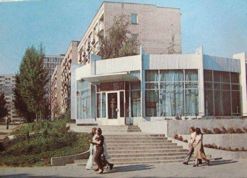 Kiedyś Herbaciarnia Przepióreczka, potem Odeon.