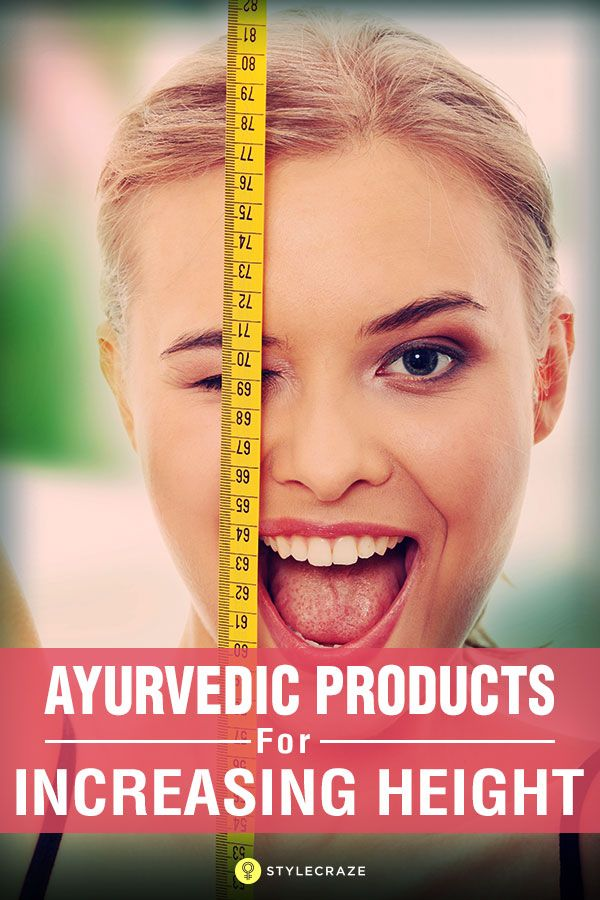 Top 5 Ayurvedic Products For Increasing Height