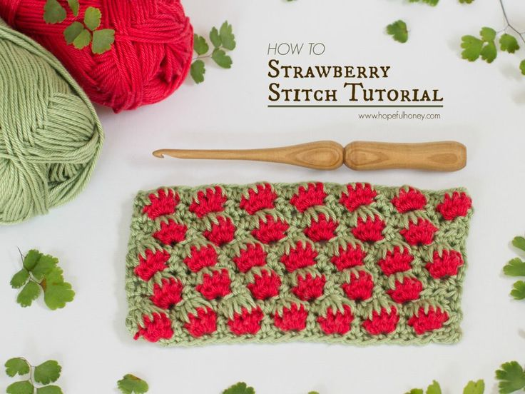 The Strawberry Stitch free tutorial by Olivia Kent • LoveCrochet Blog