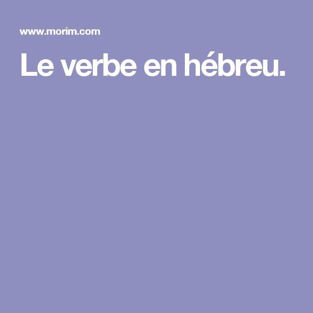 Le verbe en hébreu.