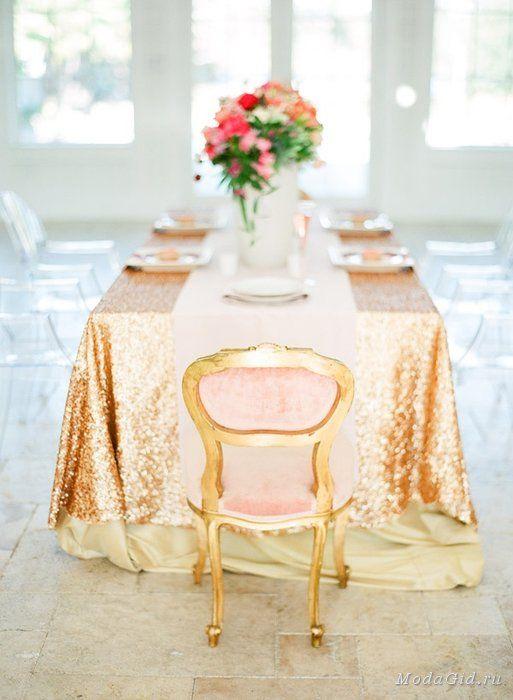 Свадебная мода: Цветовые сочетания для свадебной церемонии