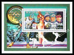 North Korea 3422 Stamp - Ski Jumping Souvenir Sheet - AS KRN 3422-1 SS MNH