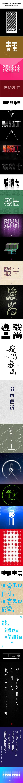 Chinese type play