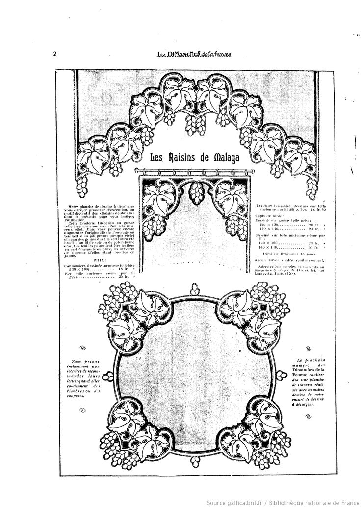1000 Images About Embroidery Cut Work Patterns On Pinterest Madeira Hand
