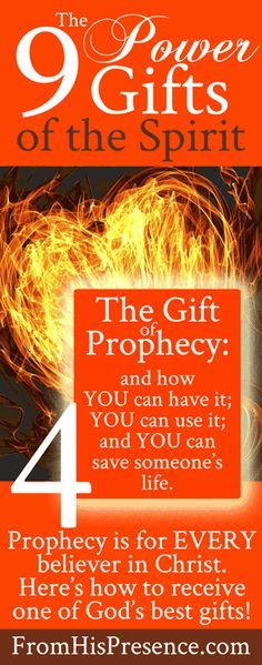 9 Power Gifts of the Spirit: The Gift of Prophecy | by Jamie Rohrbaugh | FromHisPresence.com