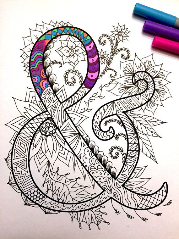 8.5x11 PDF coloring page of the ampersand & - inspired by the font Harrington Fun for all ages. Relieve stress, or just relax and have fun using your favorite colored pencils, pens, watercolors, paint, pastels, or crayons. Print on card-stock paper or other thick paper (recommended). Original art by Devyn Brewer (DJPenscript). For personal use only. Please do not reproduce or sell this item. HOW TO DOWNLOAD YOUR DIGITAL FILES: https://www.etsy.com/help/article&#x...