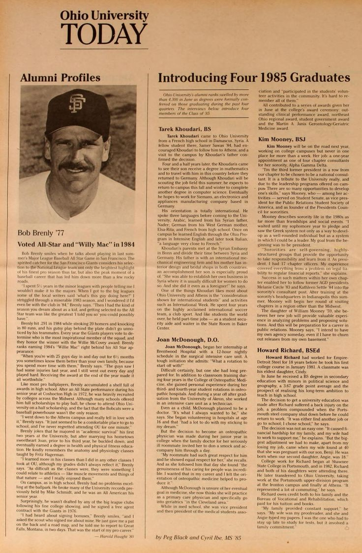 """Ohio University Today, Summer 1985 """"Voted All-Star and 'Willy Mac' in 1984 Bob Brenly smiles when he talks about playing in last summer's Major League Baseball All Star Game in San Francisco. The spirited catcher for the San Francisco Giants considers his selection to the National League team not only the brightest highlight of his finest pro season thus far, but also the peak moment of a baseball career that has led him down more than a few rocky roads."""" :: Ohio University Archives"""
