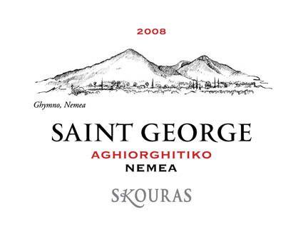 The Greek Wine Experience   Skouras Nemea! One of the finest labels Nemea PDO market.