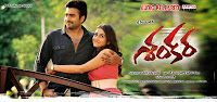 Shankara Movie Audio Release Wallpapers, Nara Rohit's Shankara telugu movie audio launch on May 14th, Music by Sai Karthik,