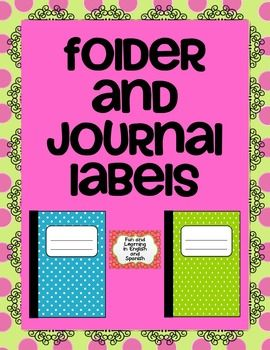 These labels fit Avery 5161. The packet includes 18 different folder/journal labels...you're sure to find one that fits your needs. Each set of labels has a cute graphic image to help kids quickly find the correct folder/journal. Ex:reading journal labels have a worm reading a book on themwriting journal labels have a pencil on themmath journal labels have #s on themI use these labels for folders/journals/center tubs/etc.