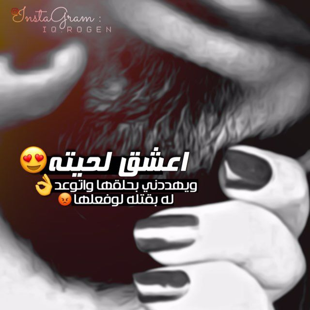 Pin By گرزآيهہ On رمزيات Eid Greetings Lockscreen Lol