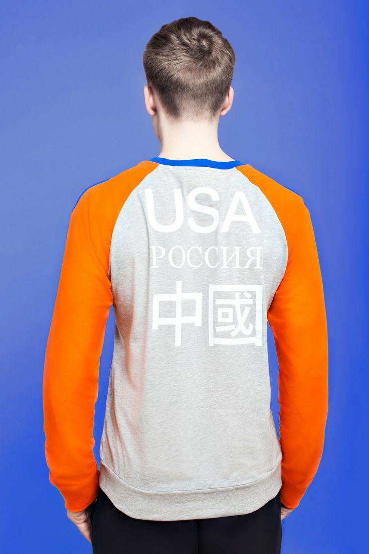 gosha rubchinskiy   sport   fashion   jacket   look at me