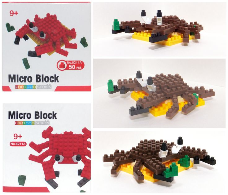 BOYU - Micro Block Cartoon Series - 8211A (50pcs)