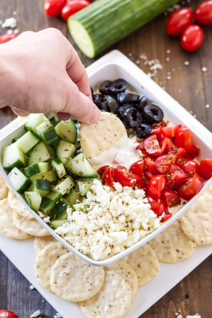 Mediterranean Whipped Feta Dip   This gluten free delicious dip is full of Mediterranean flavors and perfect for summer! #ad