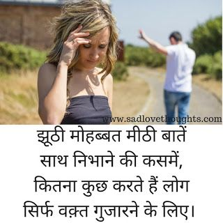 sad love quotes | Sad love quotes | Sad love quotes |saddest quotes ever in hindi | saddest quotes ever | sadhguru quotes | sadhguru | sadhu | Keshav Bhan Sadh | Kenza Sadoun El Glaoui | Noel Dandes | Sadness | Sadness, missing Mike :( | Sadie Seasongoods Projects |love quotes | love | love quotes for her | love quotes for girlfriend | love pictures | Silk | Chico's | Wilko | Love stories | love | heart toching love thoughts |broken heart quotes | broken heart | broken quotes | broken…