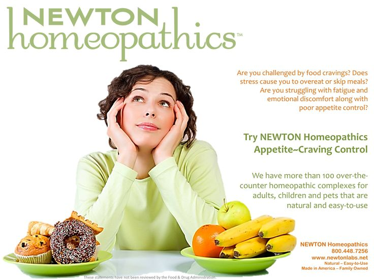 Are you challenged by food cravings? Does stress cause you to overeat or to skip meals? Are you struggling with fatigue and emotional discomfort along with poor appetite control? Try NEWTON Homeopathics Appetite~Craving Control.