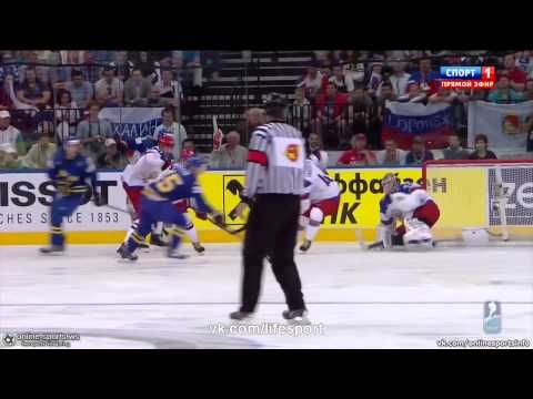 Хоккей Россия   Швеция 3 1  Обзор матча Чемпионат мира 2014   Hockey Rus...