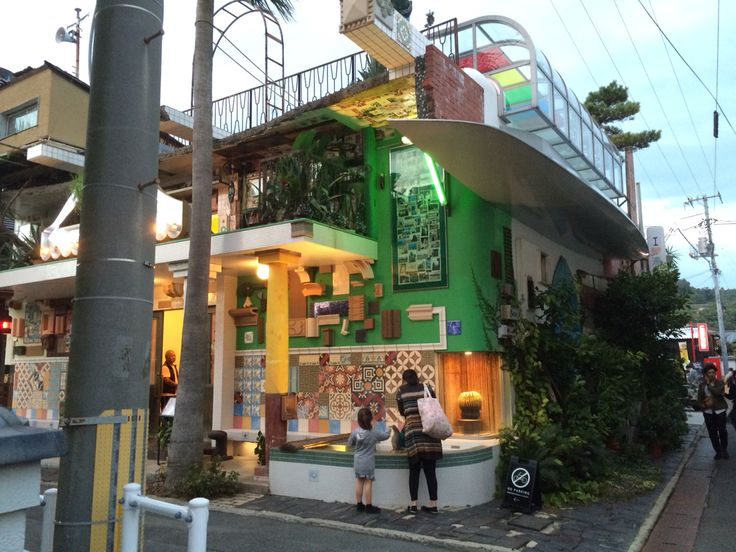 Naoshima Pubblic Bath
