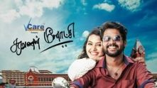 Saravanan Meenakshi 08-06-2017. Vijay TV serial romantic soap-opera. Saravanan Meenakshi 08-06-17 is a Tamil serial being shown on Vijay Television. Today's Saravanan Meenatchi episode is 1455. Saravanan Meenakshi June 8th 2017. Saravanan meenatchi 08.06.2017 view online now in dailymotion/youtube videos. Saravanan Meenakshi 08/06/2017 view now romantic Tamil program.  Previous Episode of Saravanan Meenakhi Click here Updating in less than 60 minutes, Refresh This Page. :D ...