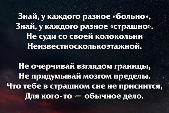 Темы группы ВЫБЕРИ СЕБЕ СТАТУС [статусы, цитаты, фразы, мысли] в Одноклассниках